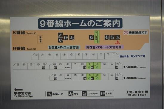 IMGP1085a.jpg